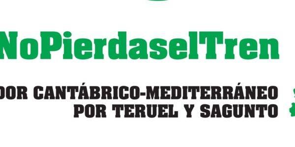 Carteles de Teruel Existe #NoPierdaselTren y hazte fotos